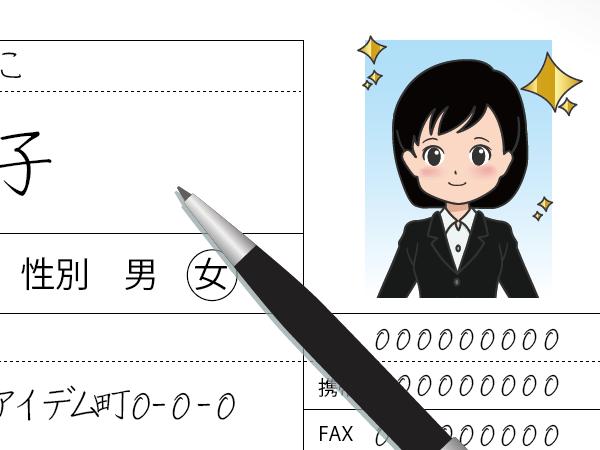 20151009_顔写真_アイキャッチ