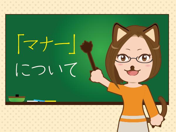 20151100_川口さん猫_アイキャッチ